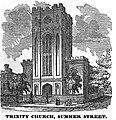 TrinityChurch Boston HomansSketches1851.jpg
