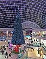 Trinity Centre, Leeds Flickr 2016.jpg