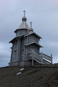 Trinity Church, Antarctica 1457.JPG