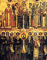 Triumph of Orthodoxy.jpg