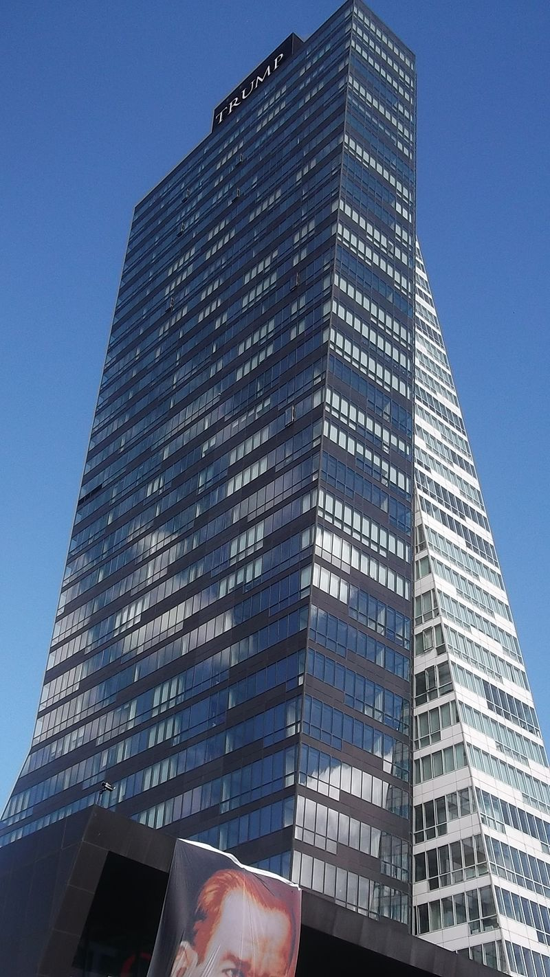 Trump Towers, %C5%9Ei%C5%9Fli - residental tower.jpg