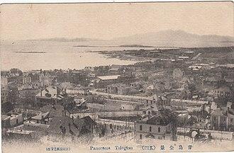 Qingdao - Image of Qingdao in 1940s