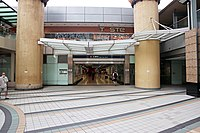 Tsuen Wan Station 2020 05 part4.jpg