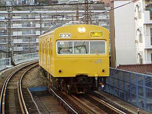Tsurumi Line