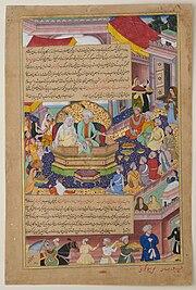 Tumanba Khan, His Wife, and His Nine Sons