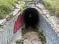 Tunnel, Granite Town Rail Trail, Milford NH.jpg
