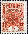 Tuva stamp1925.jpg