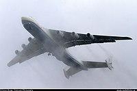 UR-82060 - AN225 - Azur Air Germany