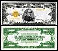US-$10000-GC-1928-Fr-2411.jpg