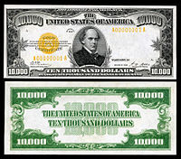 $10,000 Gold Certificate, Series 1928, Fr.2411, depicting Salmon P. Chase
