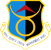USAF - 635th Supply Chain Management Wing Emblem