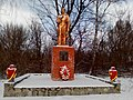 Ukr Kh Kr-kut Shevchenkove monument (SU-HS).jpg