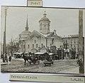 Ukraine, Podol, Uskenier-Kirche, Foto 1918.JPG