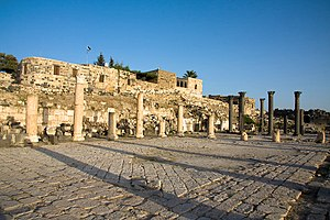 Umm Qais - Church terrace at Umm Qais