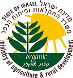 Uniform Organic Logo.jpg