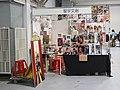 Universe Creative booth 20200705a.jpg