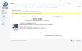 Upload Wizard shaggy dog uploaded.png