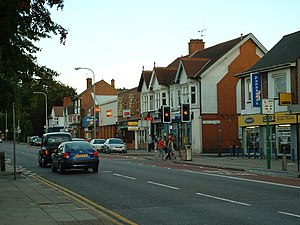 A47 road - Uppingham Road shops