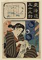Utagawa Toyokuni III - Tokaido gojusan tsui - Walters 95583.jpg