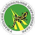 Uzhansky National Nature Park.jpg