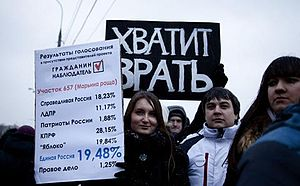 "2011–13 Russian protests - Protesters, 10 December, Bolotnaya Square, signs saying ""Stop lying!"" and listing the number of votes for each party on one of the polling stations, with United Russia at 19,48%, KPRF at 28,15% and Yabloko at 19,84%."