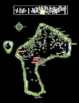 Vaavu Atoll - Image: Vaavu Atoll