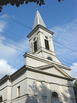 Vajska - Image: Vajska, Catholic Church