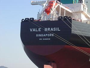 MS Ore Brasil - Vale Brasil at DSME yard