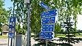 Valka–Valga border 6.JPG