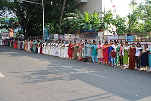 Women's Wall at Kollam