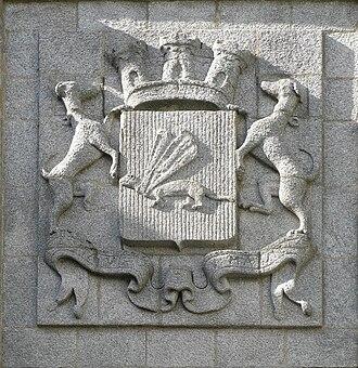 Saint-Vincent Gate - Image: Vannes blason