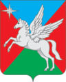 Vasilyevskoye sp coat of arms (Serpukhov District).png