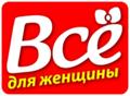 Vdzh logo.png