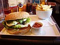 Vegetarian burger and chips - Railway, Hornchurch, London.jpg