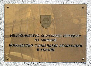 Name of Ukraine - Plaque on the wall of the Embassy of the Slovak Republic in Ukraine. Note the preposition na in Slovak, and the preposition v in Ukrainian.