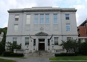 Vermont Supreme Court - The Vermont Supreme Court's building in Montpelier.