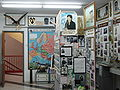 Veteran Museum – Nesher, Israel 033.JPG