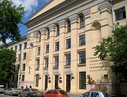 Gerasimov Institute of Cinematography Vgik.jpg