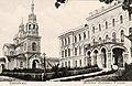 Viciebsk, Duchaŭskaja hara, Bazylanski. Віцебск, Духаўская гара, Базылянскі (1906) (2).jpg