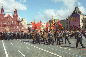 2000 Moscow Victory Day Parade - Veterans of the War parading on Red square.