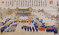 Victory banquet at the Ziguangge (Hall of Purple Glaze).jpg