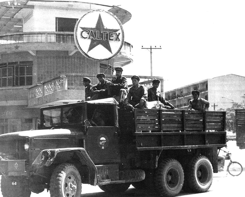 Vientianne1973