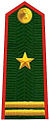 Vietnam Border Defense Force Major.jpg