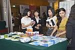 Vietnam Women Entrepreneurs Forum 2014 (15512066912).jpg