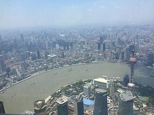 Shanghai Tower - Image: View from Shanghai Tower Observation Deck