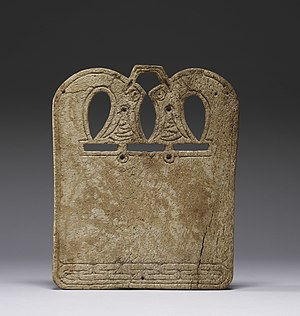 Viking art - Decorated plaque in whale bone, 8th–late 9th century, 22×18.3×0.8 cm (8.7×7.2×0.3 in)