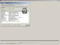VirtualDub 1.7.7.png
