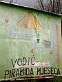 Visoko (8745498028).jpg