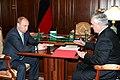 Vladimir Putin 15 January 2008-1.jpg