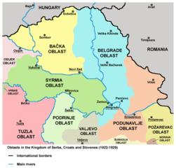 Vojvodina 1922 1929.png